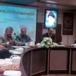 تصویر از سایت ندای گناباد