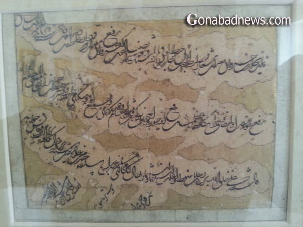 خواجه اختیار گنابادی در موزه سعد آباد