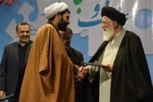 تقدیر استاندار از حجه الاسلام فاطمی