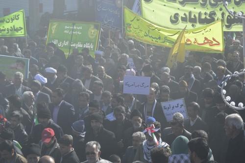 گزارش تصویری۲/ عید جشن ملی ایران اسلامی