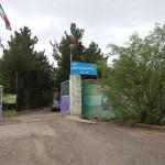 اردوگاه شهید مهاجرانی کاخک گناباد