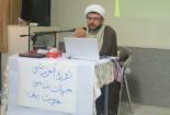 برگزاری دوره آموزشی جریان شناسی یمانی به همت اداره تبلیغات اسلامی گناباد