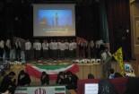 محفل انس با قرآن توسط موسسه قرآنی نسیم رضوان