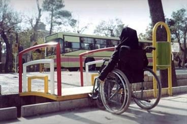 معلولین