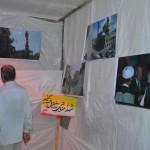 یادواره شهدای عملیات مرصاد شهرستان گناباد (16)