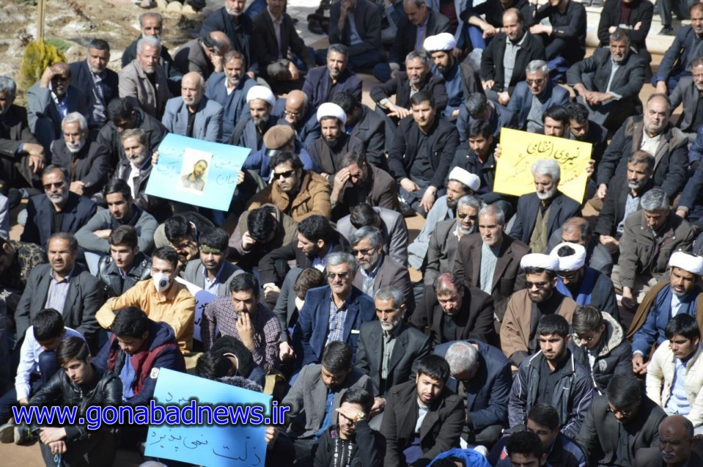 تجمع اعتراضی مردم گناباد در محکومیت اغتشاشات اخیر دراویش در تهران و انتساب این فرقه به گناباد
