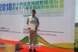 کسب مقام سوم آسیا بهترین لحضه زندگی من است