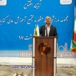 عبدالرضا باقری قائم مقام وزیر علوم