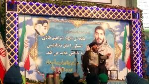 حجت الاسلام سید حسن موسوی