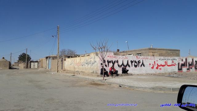 روستای حاجی آباد (5)