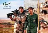 نیروی مقاومت بسیج حلقه اتصال سپاه با مردم است