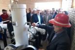 افتتاح پروژه شبکه توزیع گاز و ایستگاهTBS ناحیه صنعتی کاخک گناباد