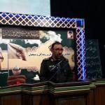 سردار نظری فرمانده سپاه امام رضا