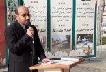 افتتاح ۶ پروژه شهرداری گناباد