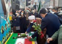 جشن ۴۲ سالگی انقلاب اسلامی