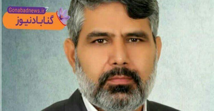 یک گناباد شهردار منطقه ۱۱ تهران شد